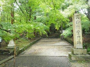 5毘沙門堂1.jpg
