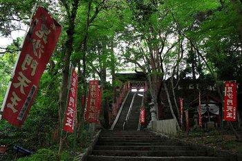 5毘沙門堂3.jpg