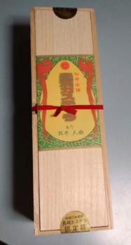 松井のカステラ5.png