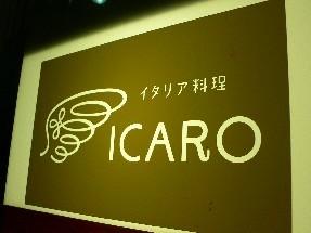 ICARO>